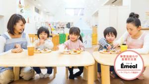 子どもと保育士の食事風景